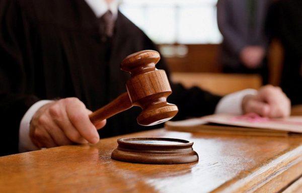 Прекращение общей долевой собственности в судебном порядке